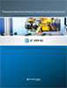 rms Capabilities Brochure